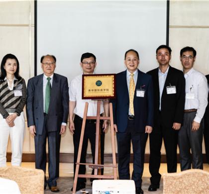 美中国际商会:以中美经济峰会促中美经济创新合作