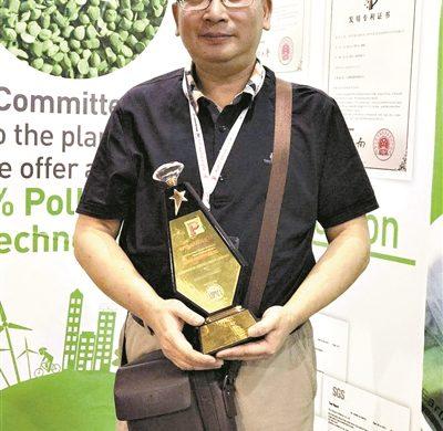 华工教授发明遇水可溶的塑料袋