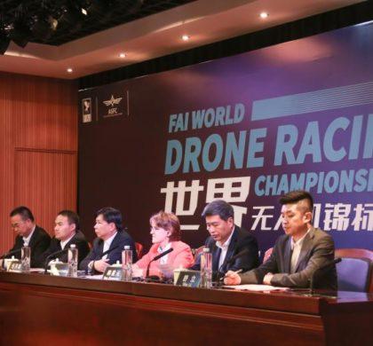 首届世界无人机锦标赛11月在深圳举行