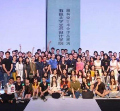 五邑大学启动研究生境外培养计划
