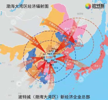 渤海大湾区必将是全球新经济最强区 专家陈宗建谈湾区经济之二