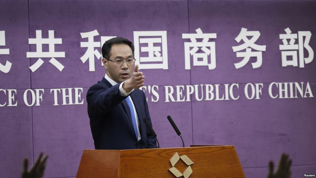 商务部:中方反制是维护自身正当权益 无意干涉美国内政