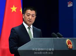 """外交部:美方未将中国列为""""汇率操纵国""""符合基本常识"""
