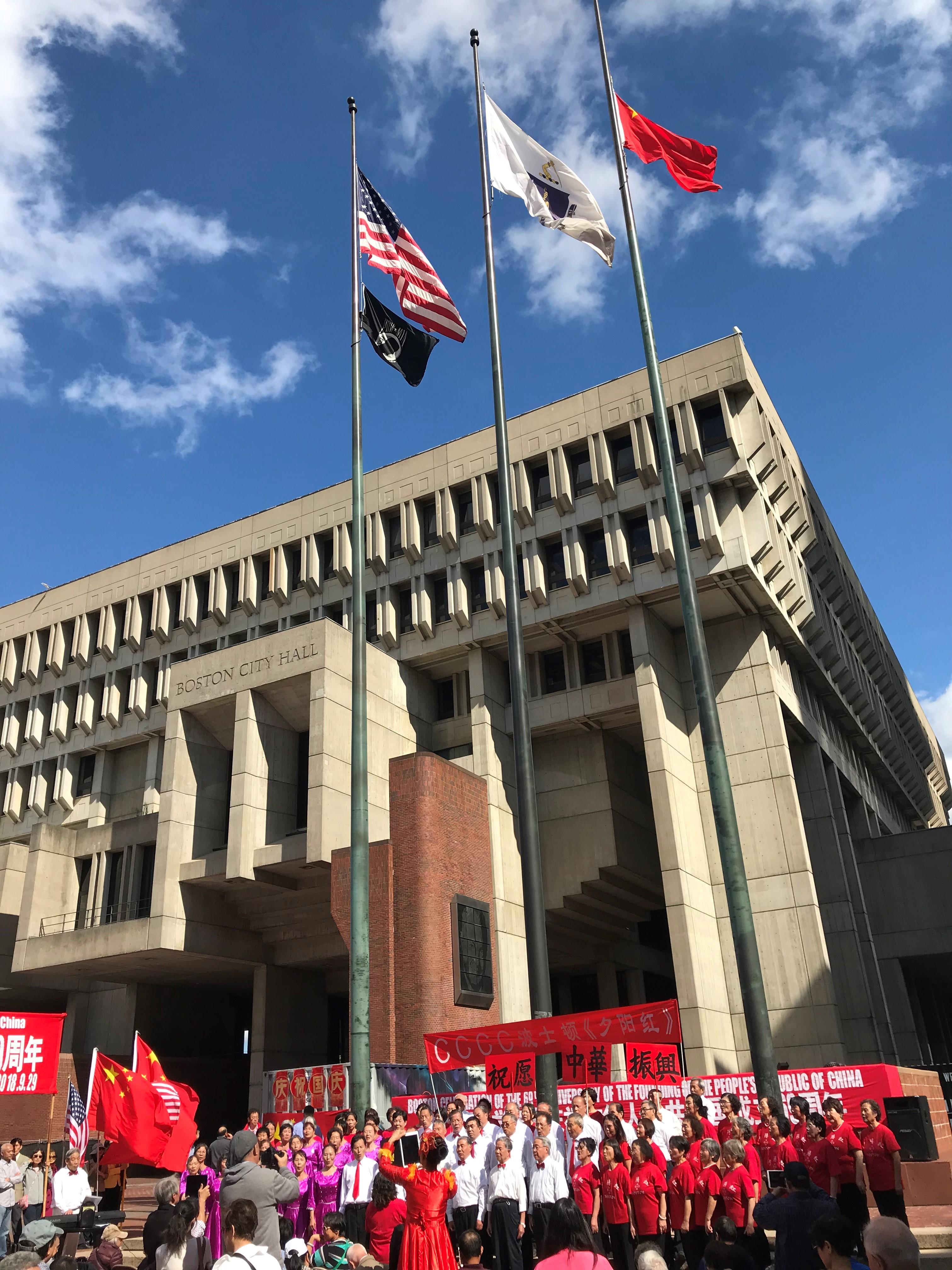 波士顿市府广场五星红旗高高飘扬  波士顿侨学各界热烈庆祝中国成立69周年
