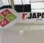 """在首届进博会重新""""发现""""日本"""