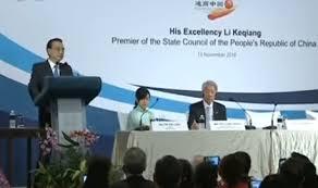 """李克强在""""新加坡讲座""""和""""通商中国""""的演讲(全文)"""