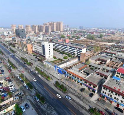 河北雄安新区将建设开放发展先行区