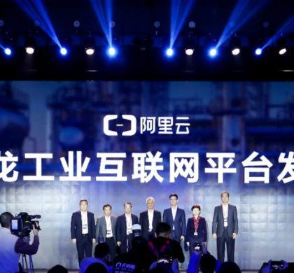 广东推动制造业加速向数字化网络化智能化发展
