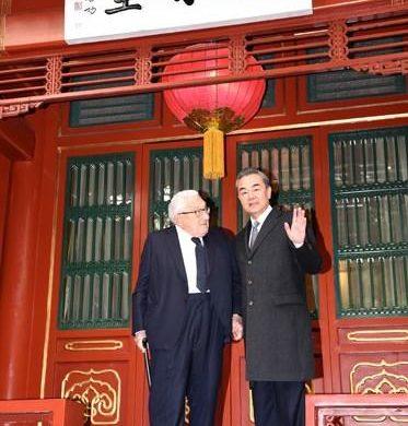 王毅会见美国前国务卿基辛格