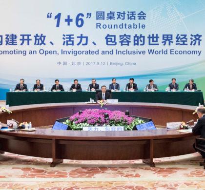"""李克强同主要国际经济金融机构负责人举行第三次""""1+6""""圆桌对话会——维护多边主义、共建开放型世界经济"""