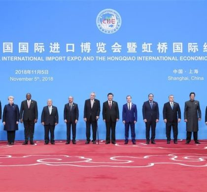 人间正道 浩荡前行——习近平主席出席首届中国国际进口博览会纪实