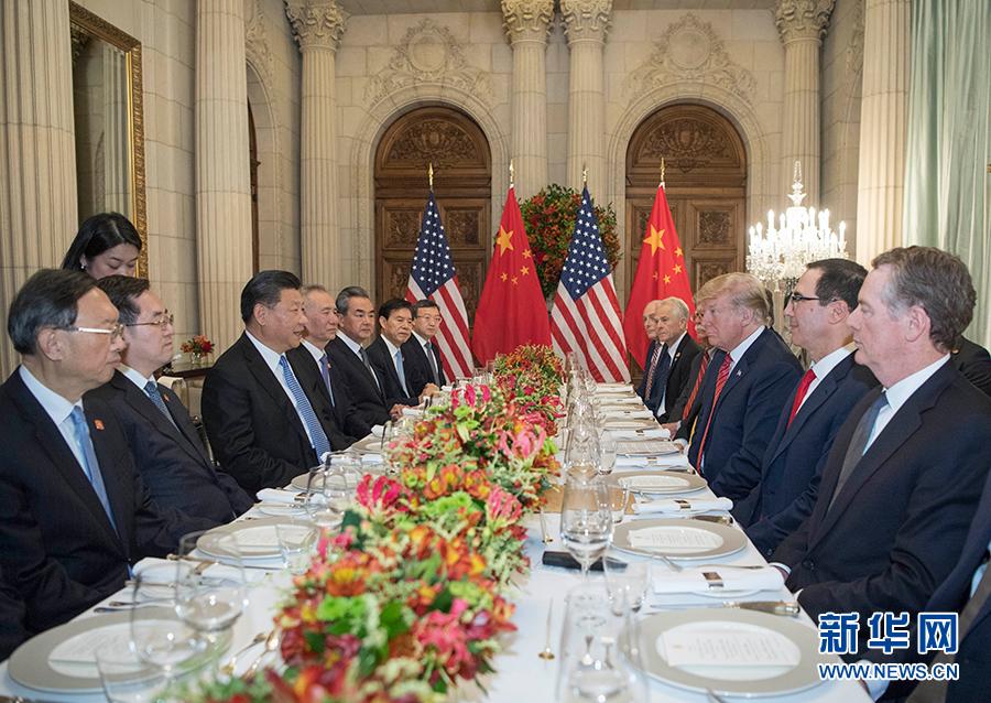 中美就经贸问题达成共识 决定停止升级关税等贸易限制措施