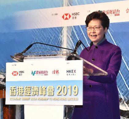 林郑月娥:香港将拓展新产业助力粤港澳大湾区建设