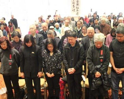 美国旧金山湾区各界举行活动悼念南京大屠杀死难者