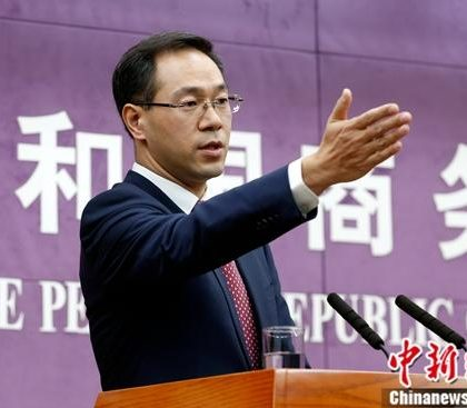 商务部:中国外贸稳中向好的发展态势没有变