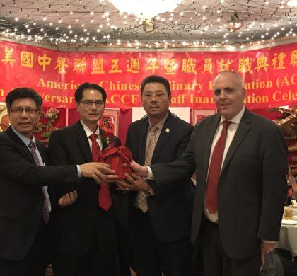 专访:美国中餐联盟着力提升全美中餐文化价值